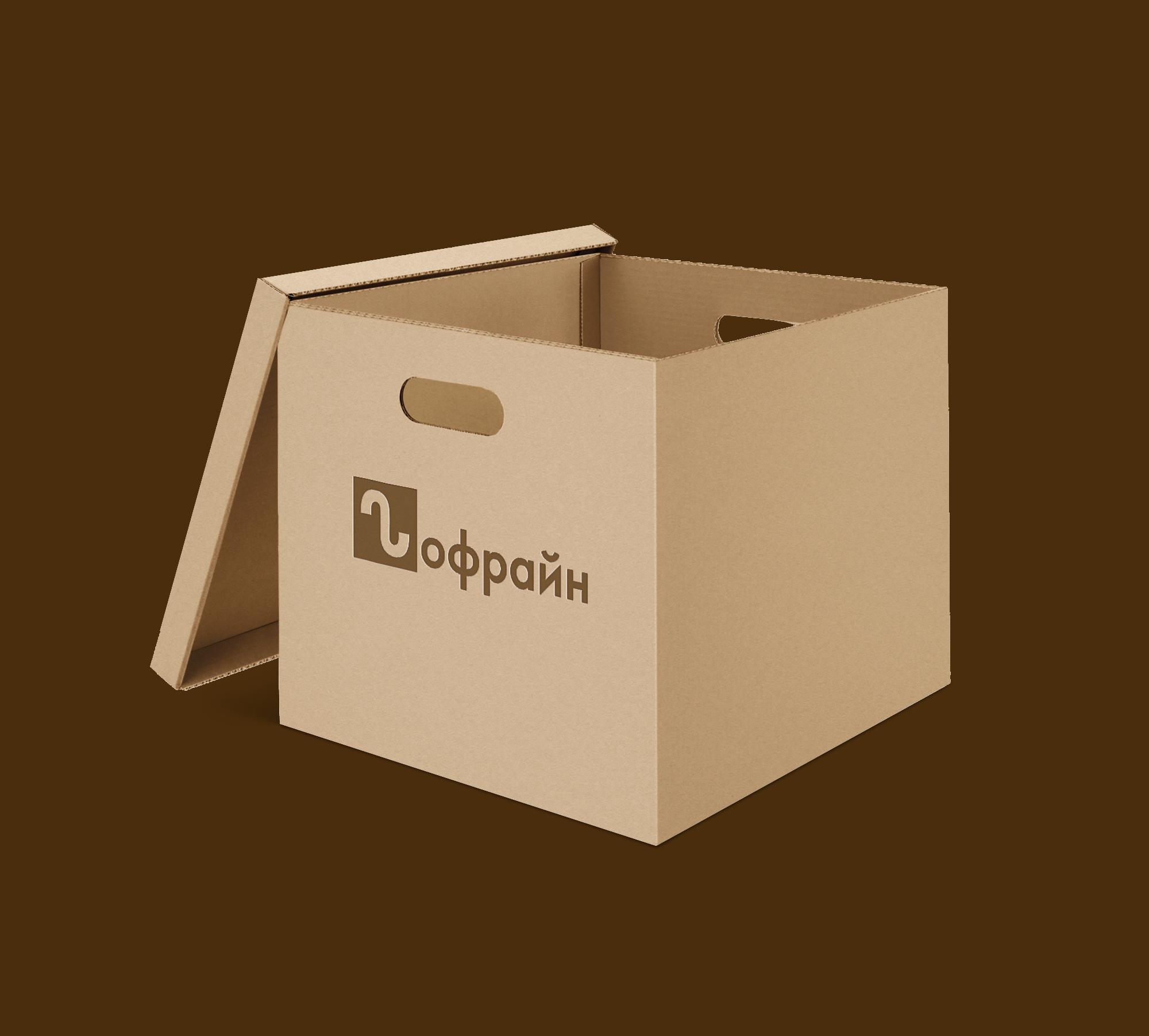 Логотип для компании по реализации упаковки из гофрокартона фото f_8485cde418f961d4.jpg