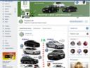 500 подписчиков в группы + 300 лайков и репостов! Живые подписчики. ВКонтакте или Однокласники