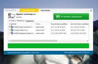 DevID Agent программа для автоматической установки драйверов