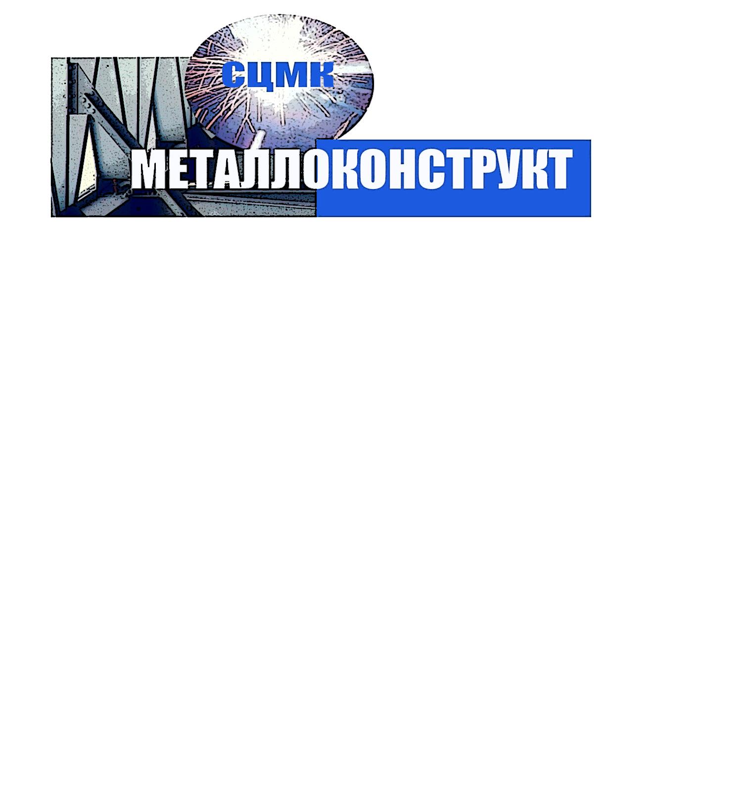 Разработка логотипа и фирменного стиля фото f_2515adae10872d9a.jpg