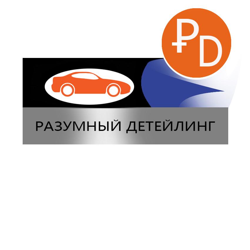 Ребрендинг логотипа  фото f_3515aebf33520475.jpg