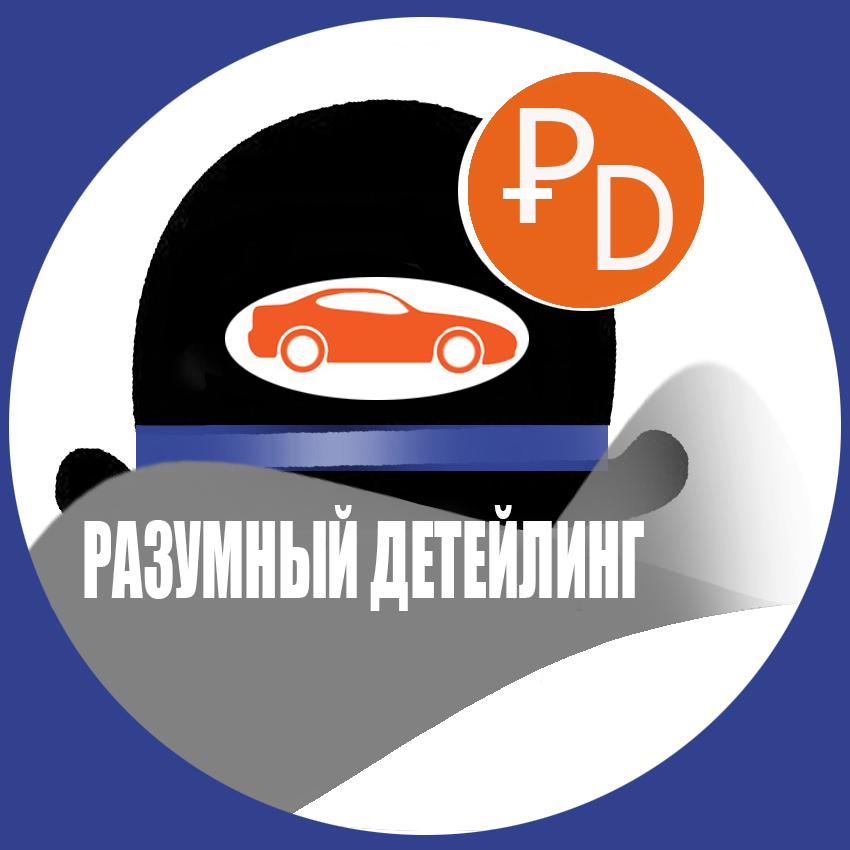 Ребрендинг логотипа  фото f_3915aebf35120761.jpg