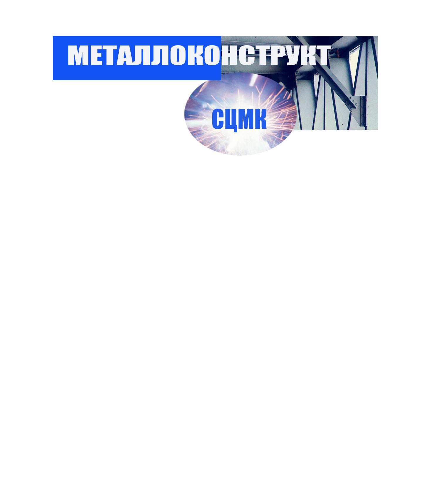 Разработка логотипа и фирменного стиля фото f_4795ad757cc327af.jpg