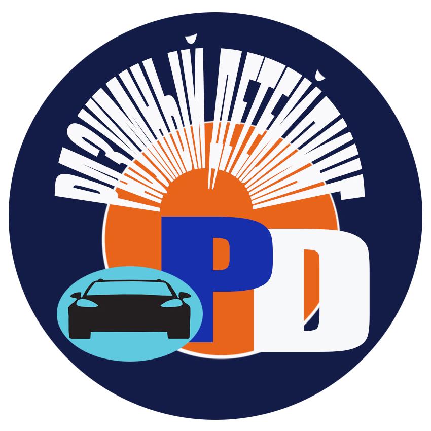 Ребрендинг логотипа  фото f_4975aebf36084d72.jpg