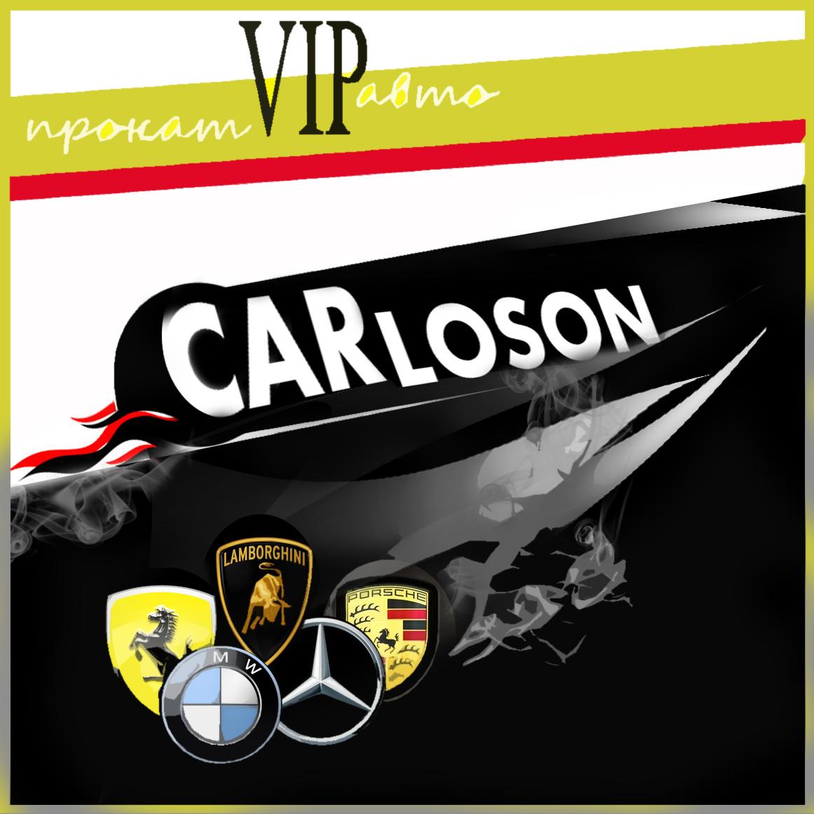 Логотип для компании по прокату  VIP автомобилей фото f_6395adc67cdbf6f3.jpg