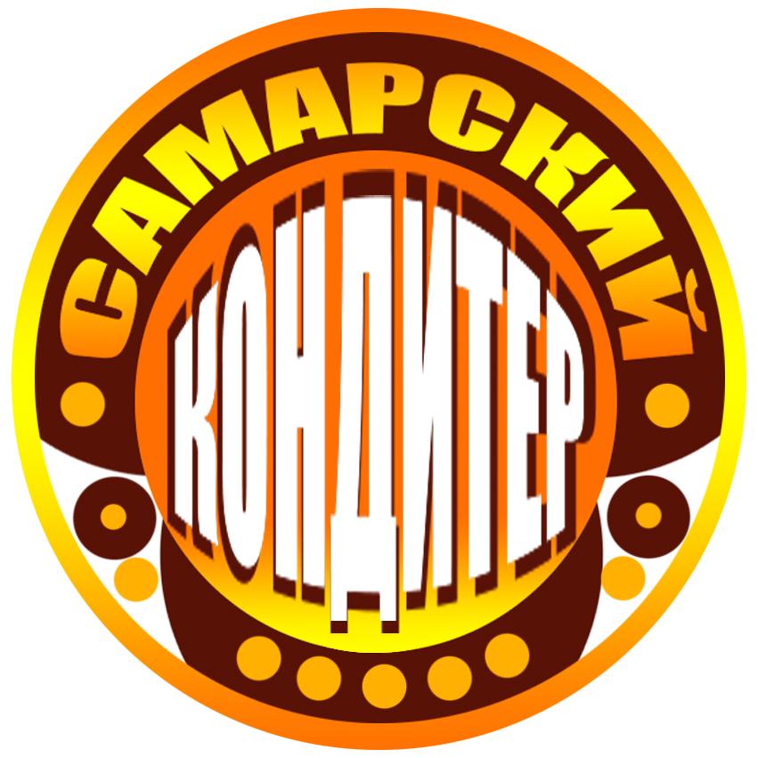 "Ребрендинг логотипа ЗАО ""Самарский кондитер"" фото f_9635b00fd6240ab8.jpg"