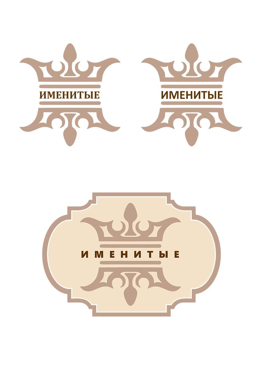 Логотип и фирменный стиль продуктов питания фото f_0225bb5cf813a657.jpg