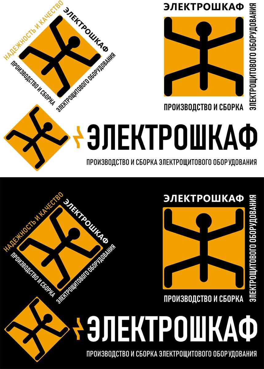 Разработать логотип для завода по производству электрощитов фото f_0615b6f70c5cf524.jpg