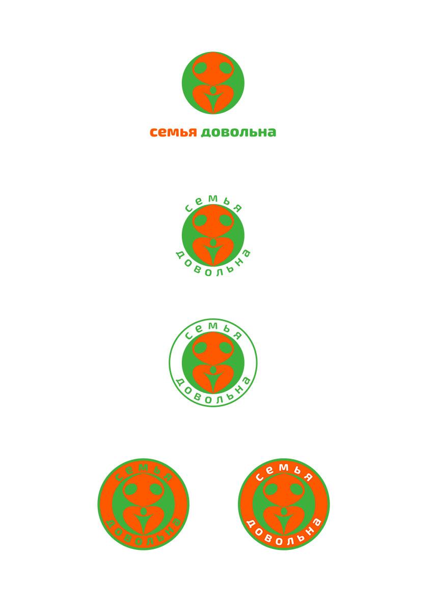 """Разработайте логотип для торговой марки """"Семья довольна"""" фото f_0995b9c020431687.jpg"""