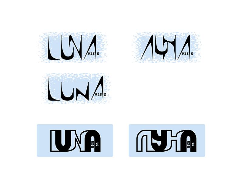 Логотип для столового серебра и посуды из серебра фото f_1015baf6c81df904.jpg