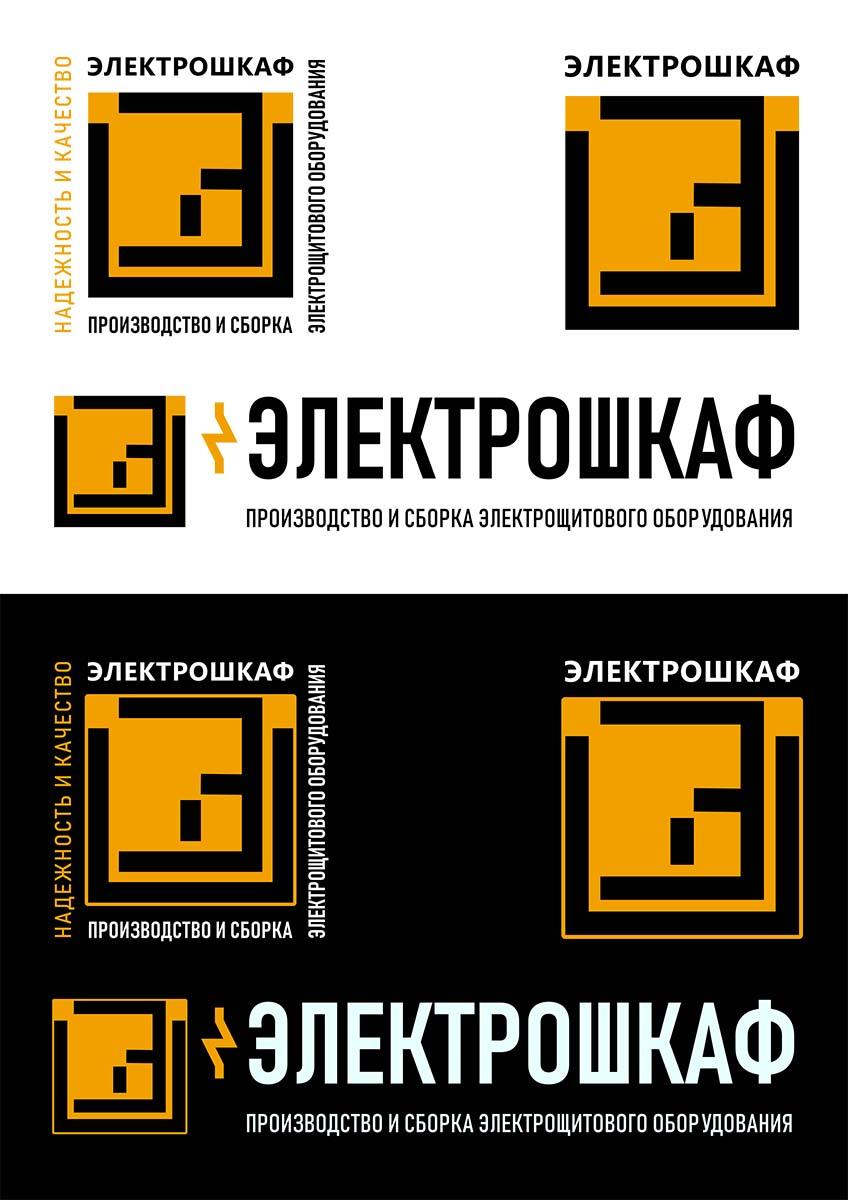 Разработать логотип для завода по производству электрощитов фото f_3325b6f70d0e2b5f.jpg