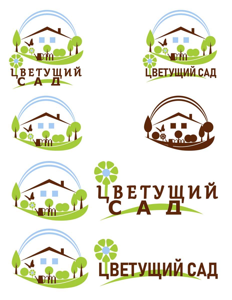 """Логотип для компании """"Цветущий сад"""" фото f_4735b6acb53cc5c5.jpg"""