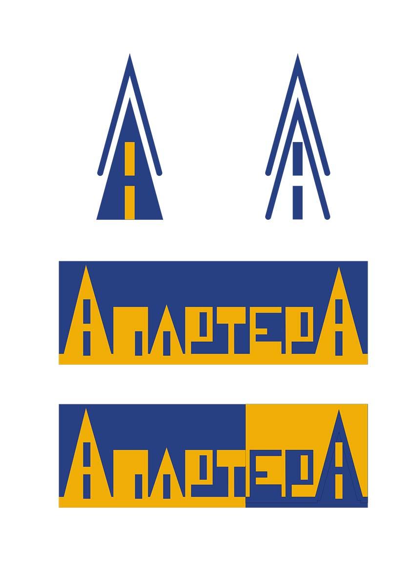 Логотип для управляющей компании  фото f_6575b77fd1d78bab.jpg