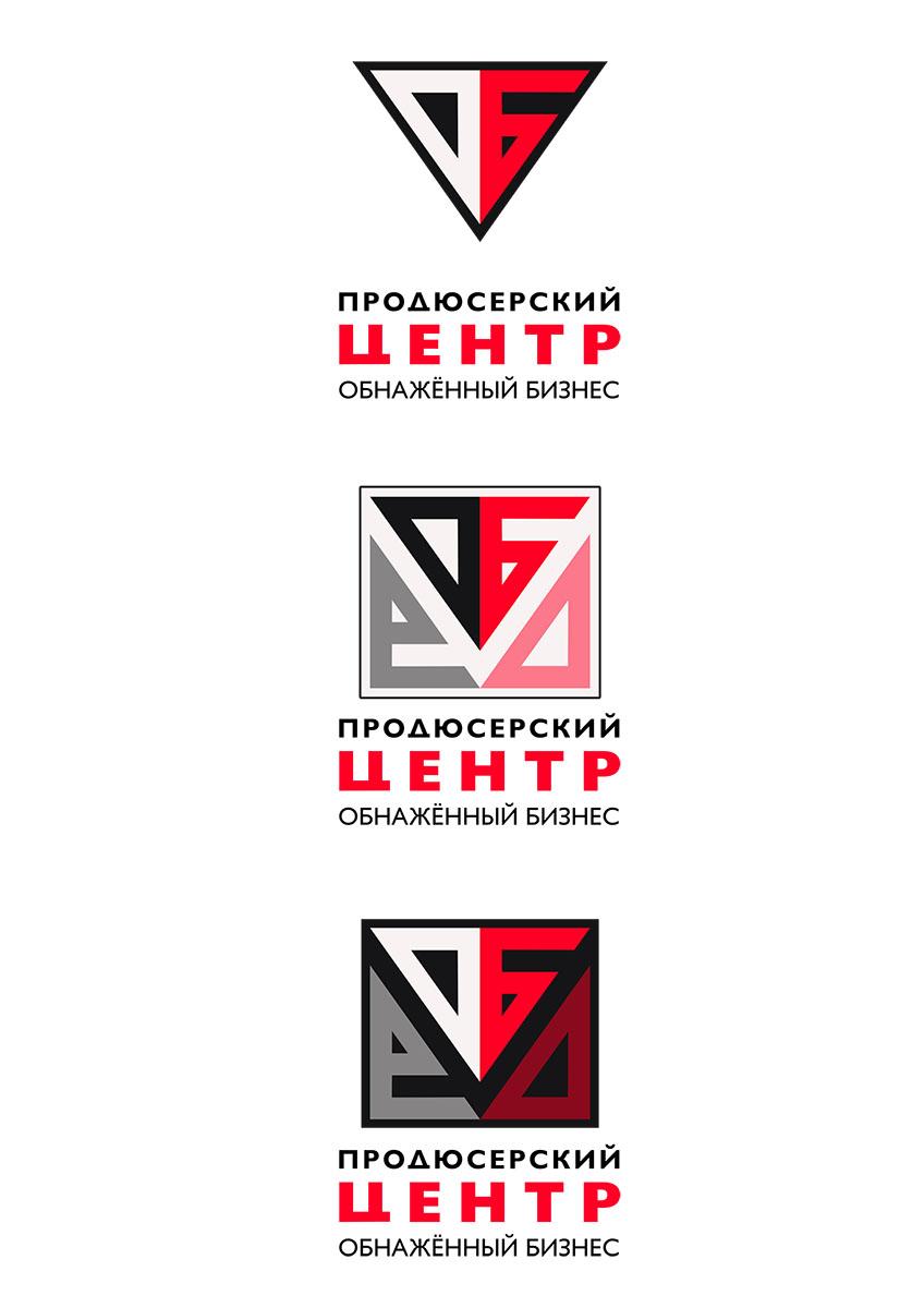 """Логотип для продюсерского центра """"Обнажённый бизнес"""" фото f_7475b9d6f8323518.jpg"""