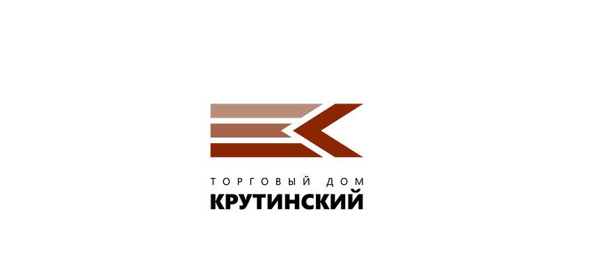 Логотип для камнедобывающей компании фото f_7805b9ab2c615d73.jpg