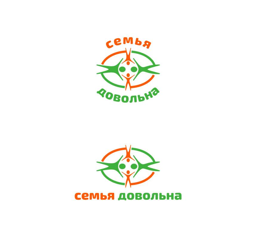 "Разработайте логотип для торговой марки ""Семья довольна"" фото f_8985b9ba8b180b77.jpg"