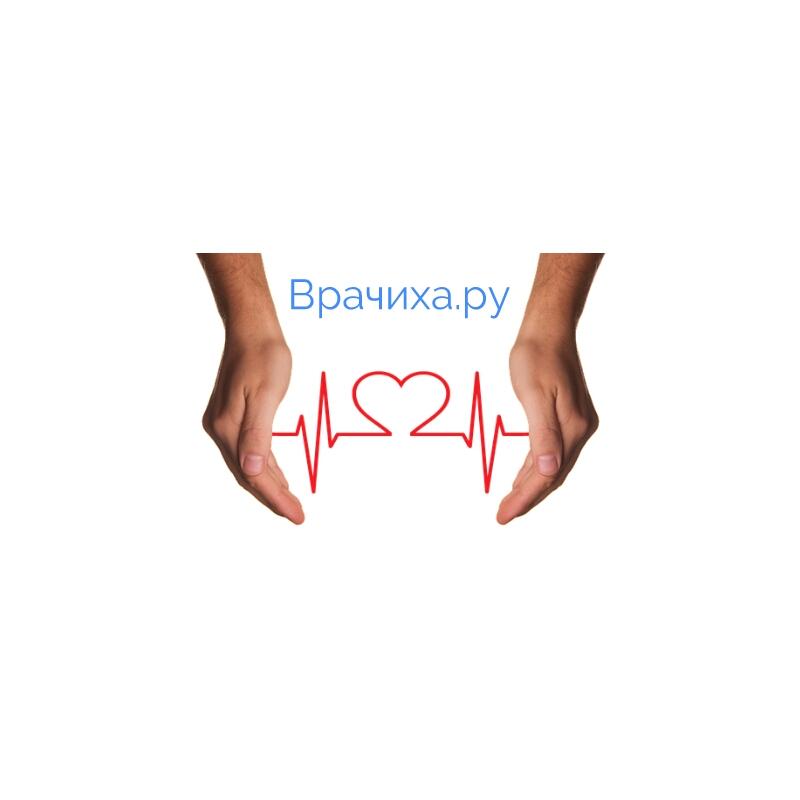 Необходимо разработать логотип для медицинского портала фото f_3675c065a0c9f2c3.jpg