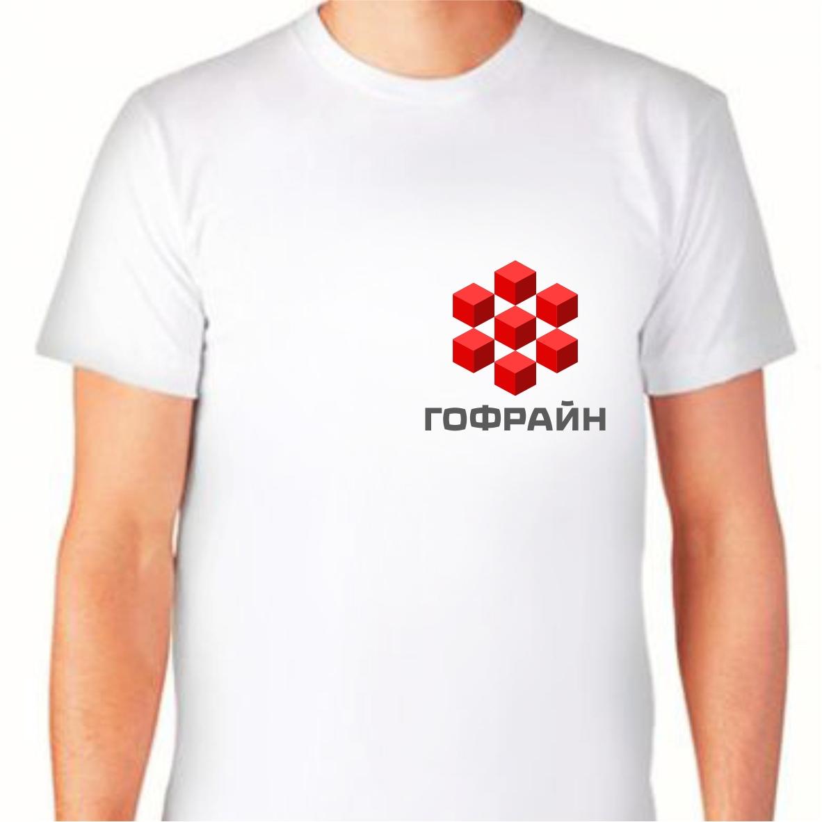 Логотип для компании по реализации упаковки из гофрокартона фото f_0255cdba643e479e.jpg