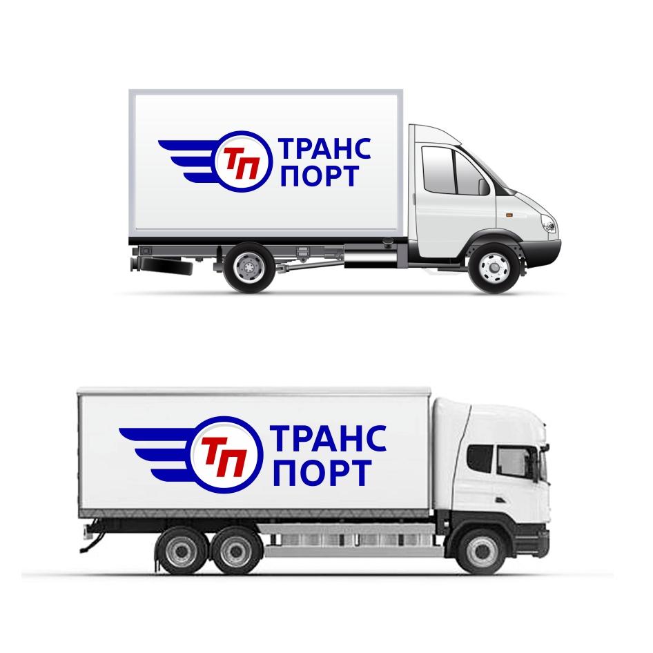 Разработка логотипа для логистической компании фото f_0415d2c2375cabfa.jpg