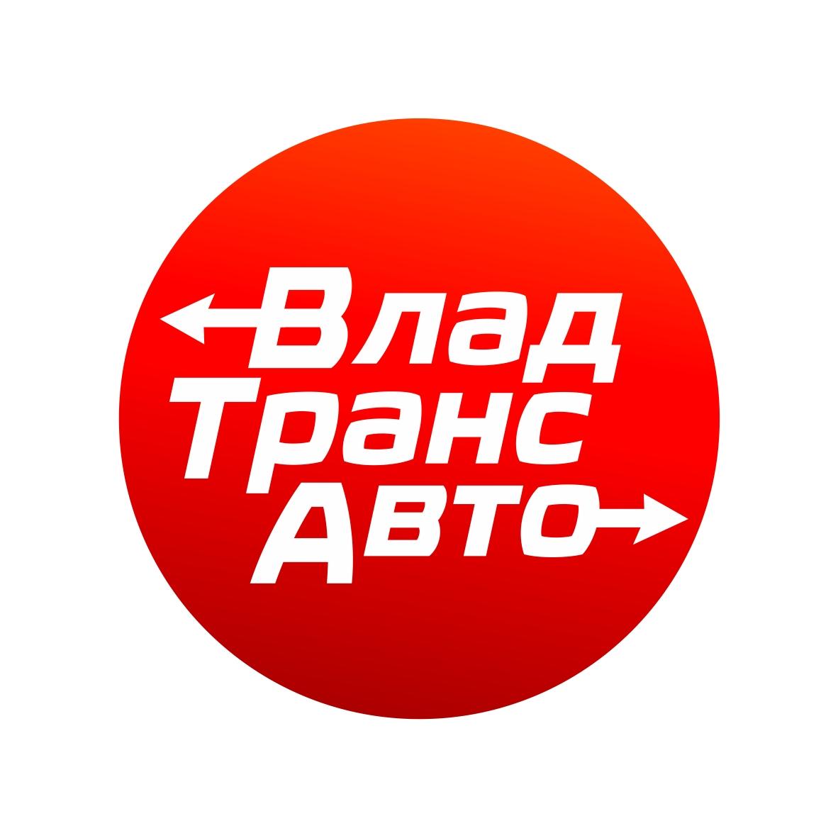 Логотип и фирменный стиль для транспортной компании Владтрансавто фото f_1185cdbad7f0142f.jpg