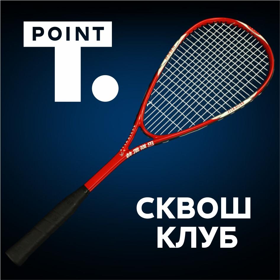 Разработка логотипа Сквош-клуба фото f_1285cd97ca813f75.jpg