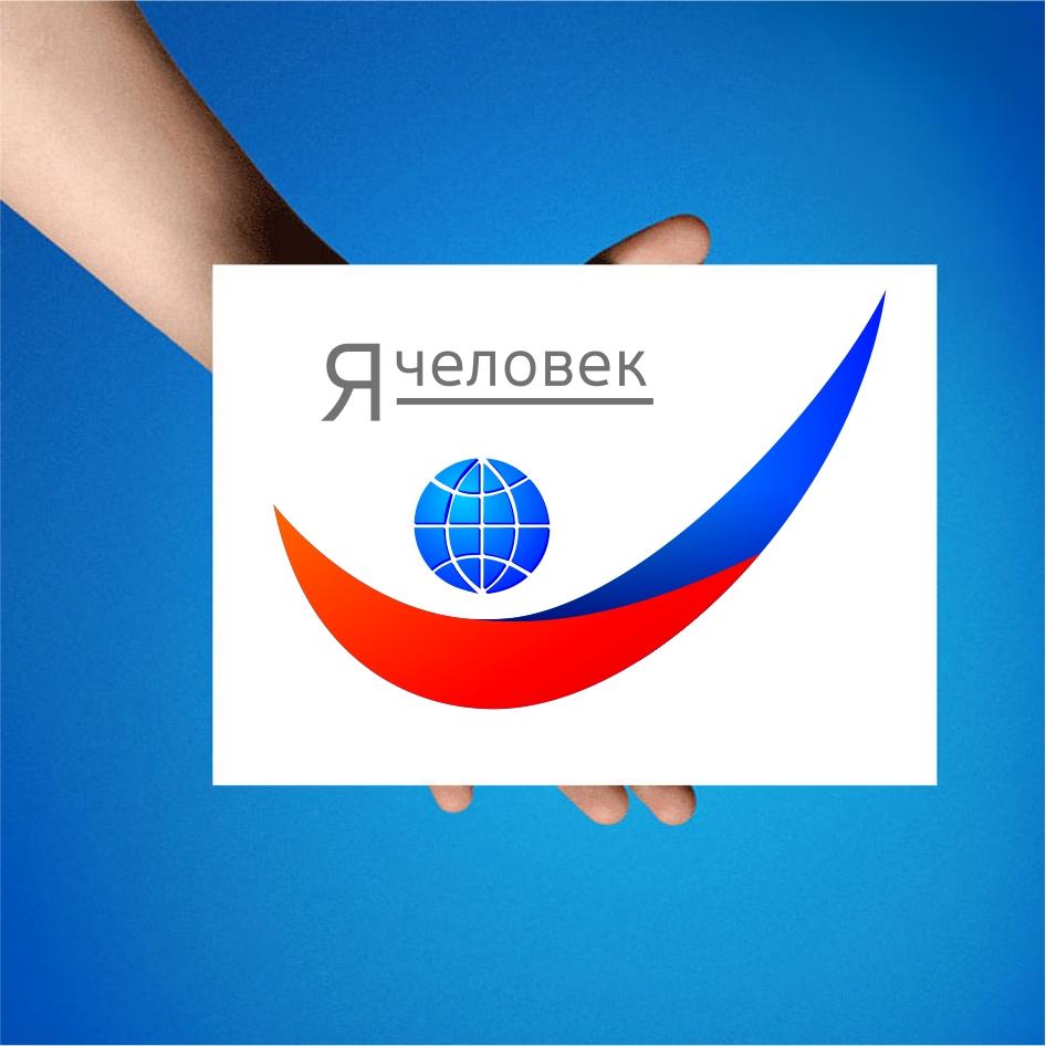 Конкурс на создание логотипа фото f_1735d241f503f721.jpg