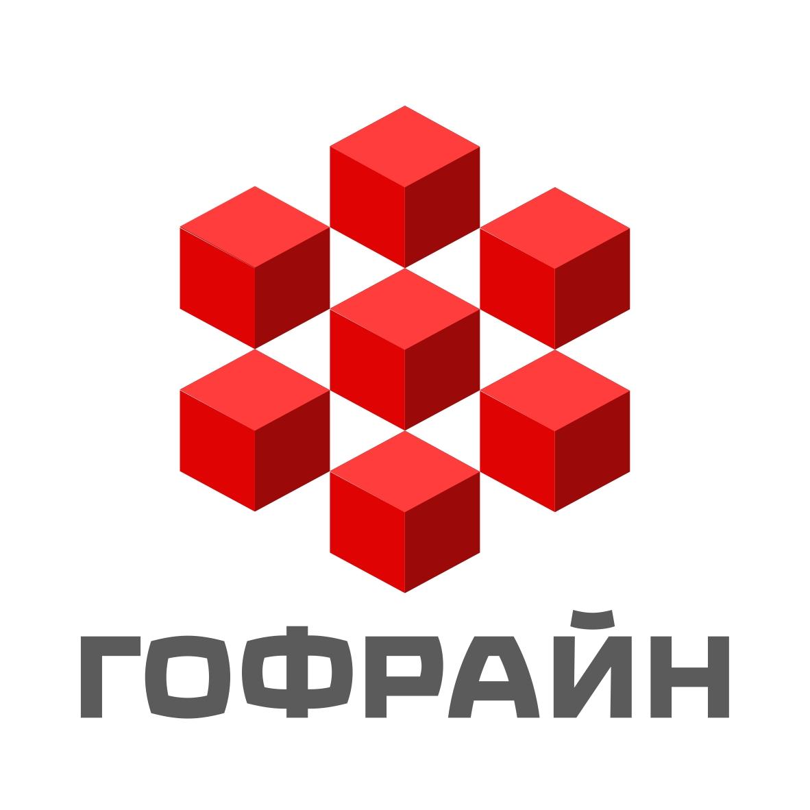 Логотип для компании по реализации упаковки из гофрокартона фото f_3855cdba63dc34fc.jpg