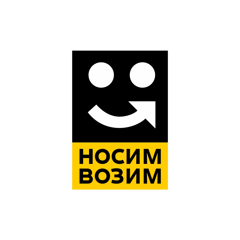 Логотип компании по перевозкам НосимВозим фото f_3945cf687064a9b6.jpg