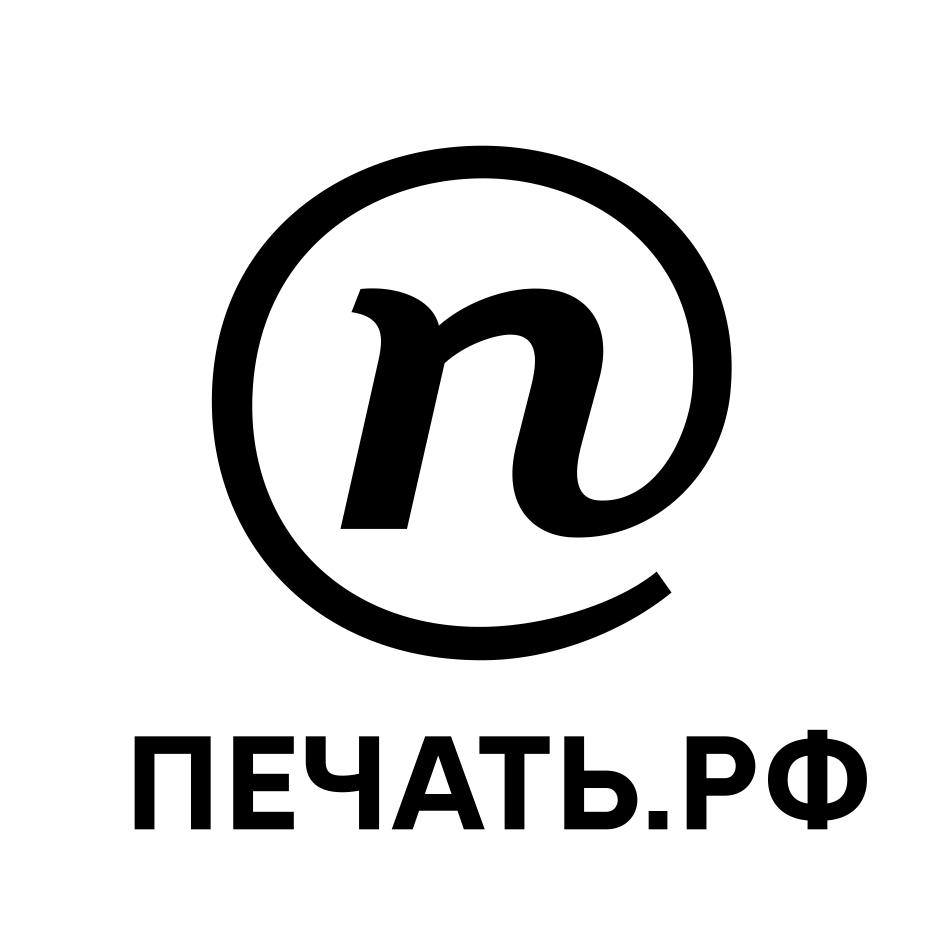 Логотип для веб-сервиса интерьерной печати и оперативной пол фото f_4025d2c22ddb8f78.jpg