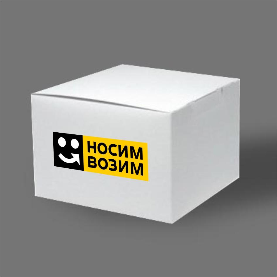 Логотип компании по перевозкам НосимВозим фото f_4135cf6871ccf50a.jpg