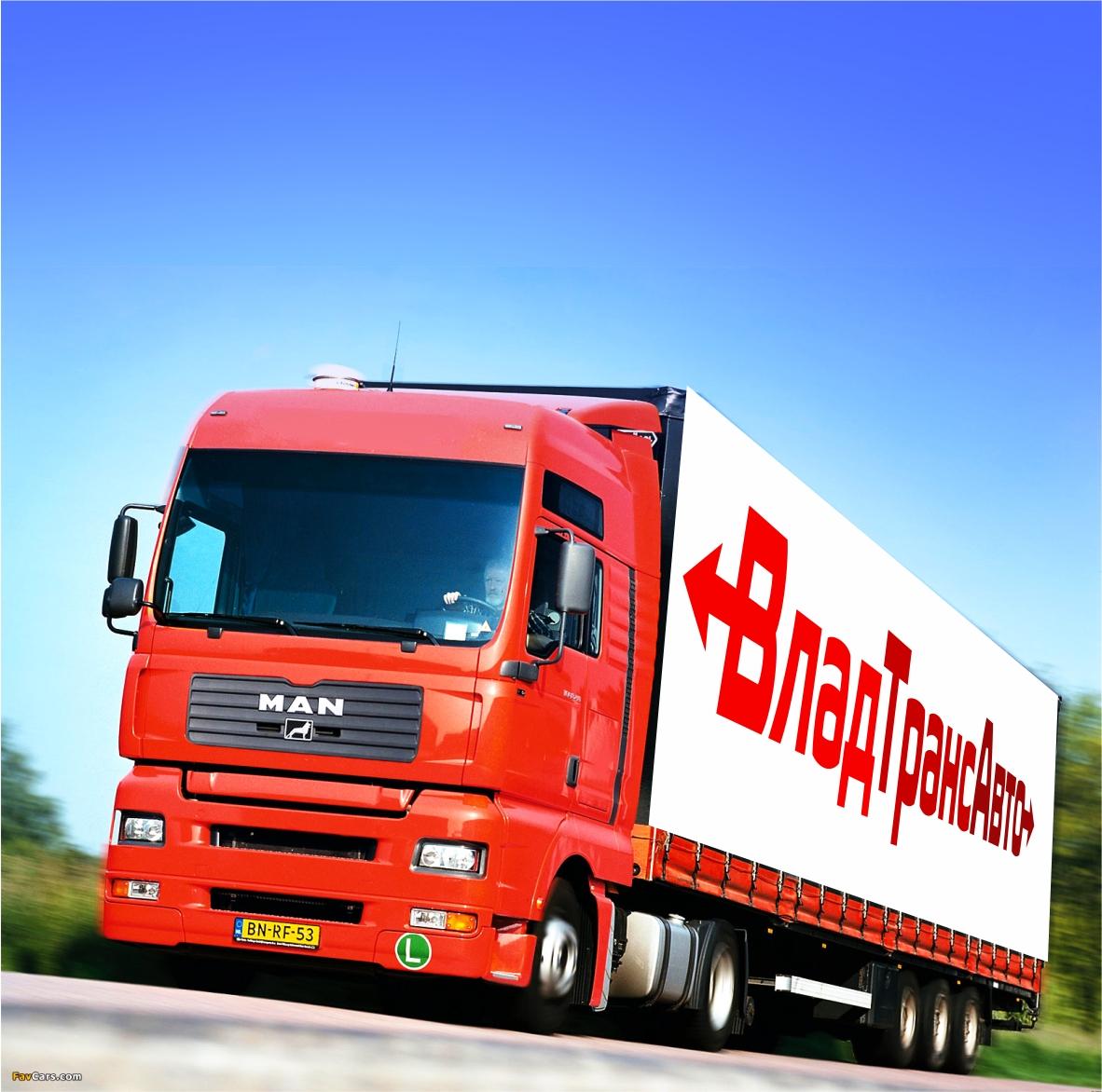 Логотип и фирменный стиль для транспортной компании Владтрансавто фото f_7125cdbad76411ef.jpg