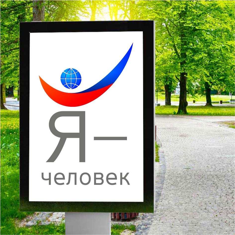 Конкурс на создание логотипа фото f_7985d241f528b662.jpg