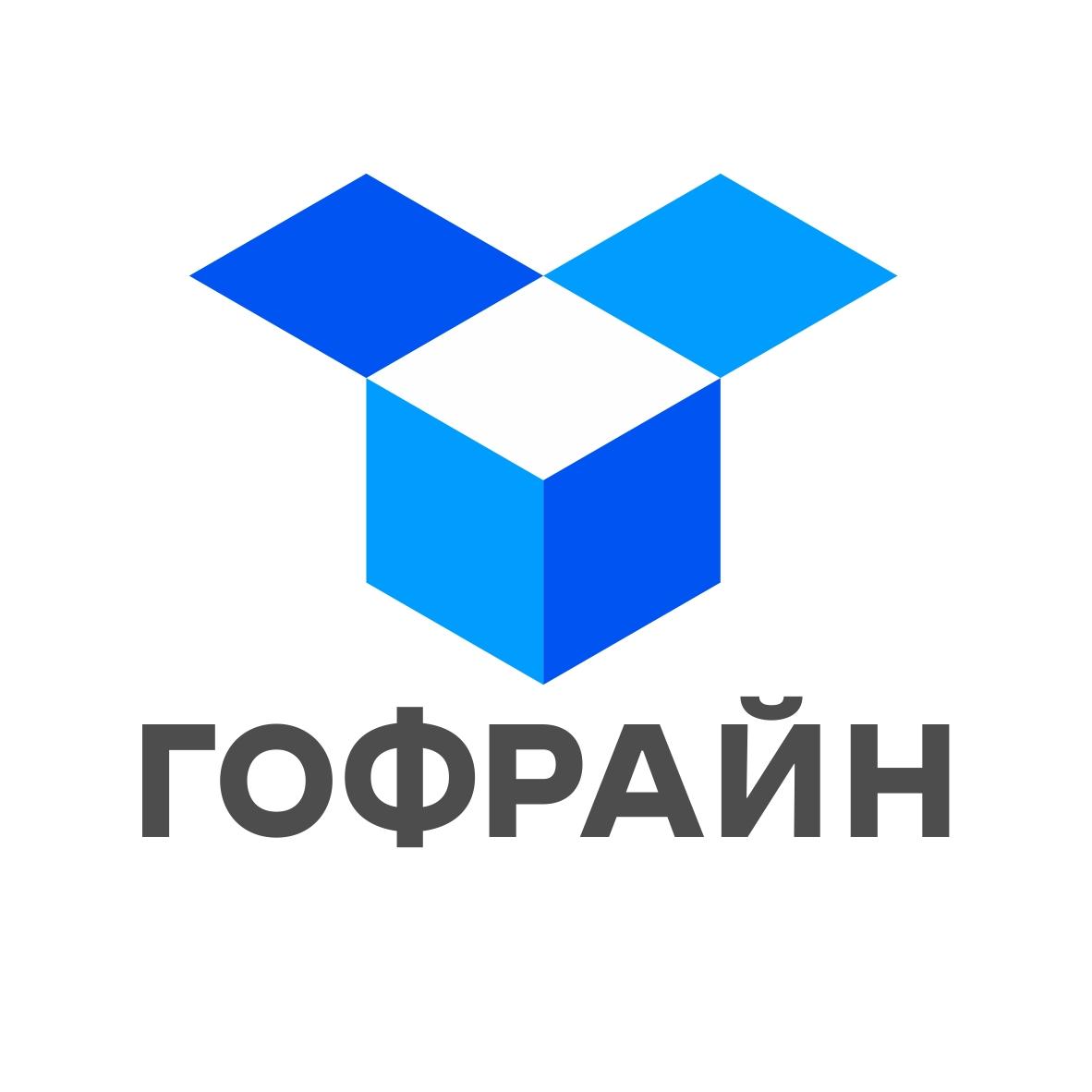 Логотип для компании по реализации упаковки из гофрокартона фото f_8215cdba6373ae05.jpg