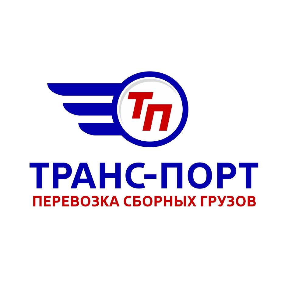 Разработка логотипа для логистической компании фото f_9605d2c236adb79d.jpg