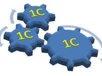 Доработка и написание программ на 1c 8. 3,1c 8. 2, 1с 8. 1, 1с 7. 7