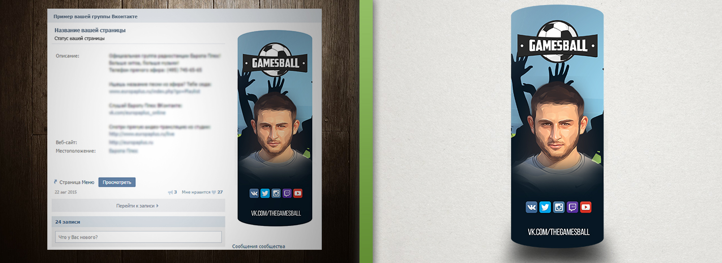 Аватар для проекта GamesBall