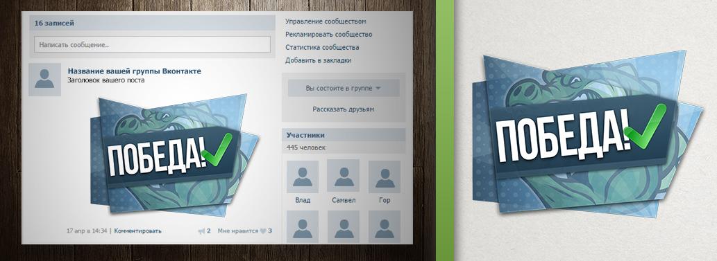 Банер для группы Вконтакте ProfiBET(3)