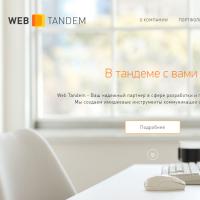 """Вёрстка Landing Page компании """"Web Tandem"""""""