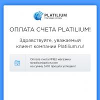 """Вёрстка E-mail-письма """"Platilium"""""""