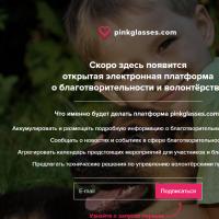 Адаптивная вёрстка заглушки на сайт