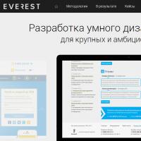 """Вёрстка Landing Page компании """"Everest"""""""