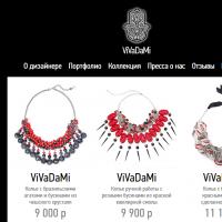 Вёрстка сайта (эксклюзивные украшения ViVaDaMi)