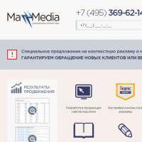 "Вёрстка Landing Page рекламного агентства ""MazzMedia"""