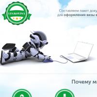 """Вёрстка Landing Page компании """"LEGKOVISA"""""""