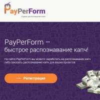 "Адаптивная вёрстка Landing Page сервиса ""PayPerForm"""