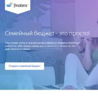 """Вёрстка Landing Page сервиса """"Finatera"""""""