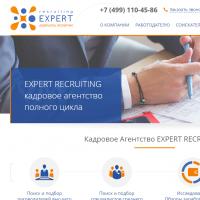 "Вёрстка сайта кадрового агентства ""Expert Recruiting"""