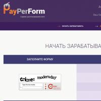 """Адаптивная вёрстка личного кабинета пользователя сервиса """"PayPerForm"""""""