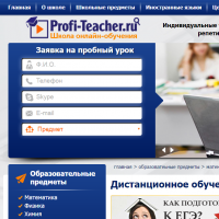 Вёрстка сайта школы онлайн-обучения