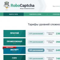 """Адаптивная вёрстка личного кабинета пользователя сервиса """"RoboCaptcha"""""""